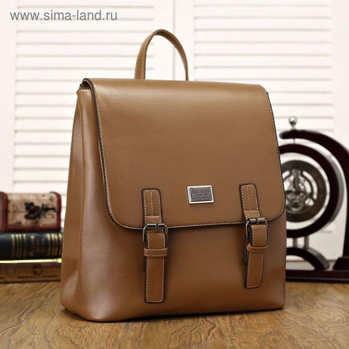 Рюкзак мол L-8405, 30*16*31, отд с перег, н/карман, бежевый