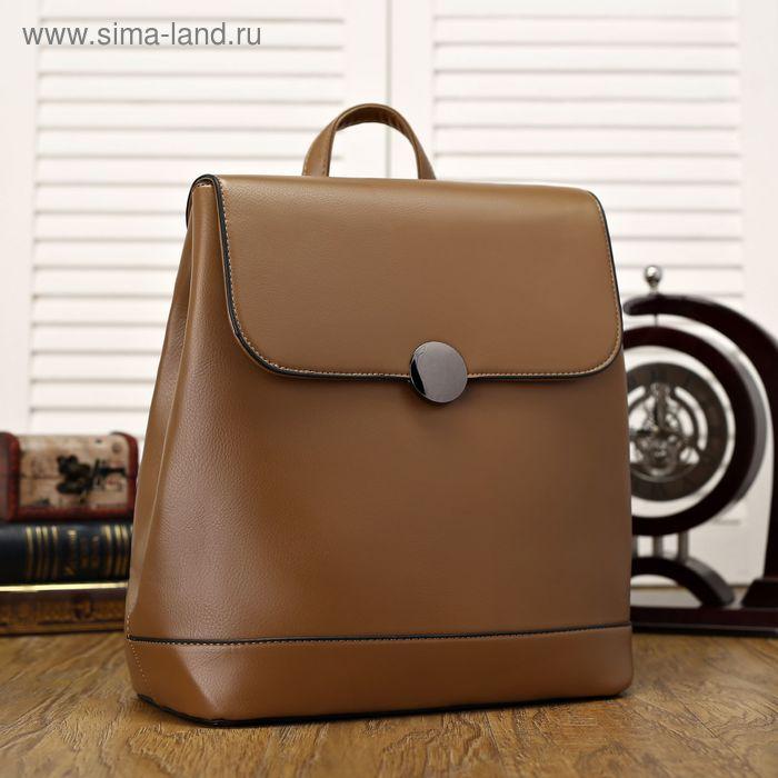 Рюкзак мол L-8406, 30*16*31, отд с перег, н/карман, бежевый