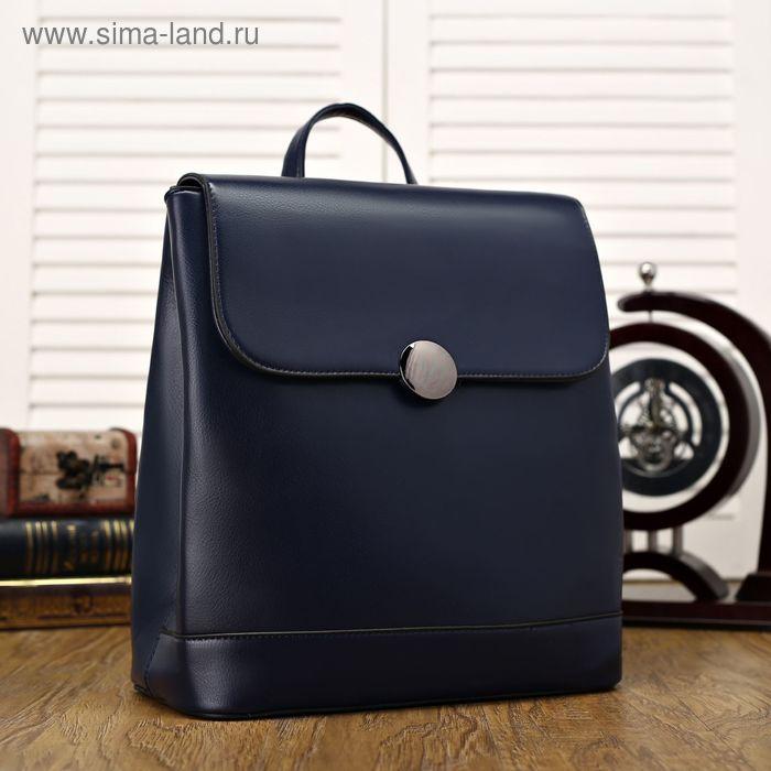 Рюкзак мол L-8406, 30*16*31, отд с перег, н/карман, синий