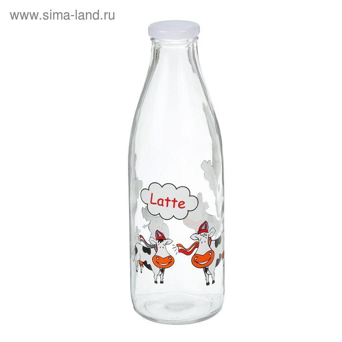 "Бутыль 1 л ""Коровки"", для молока"