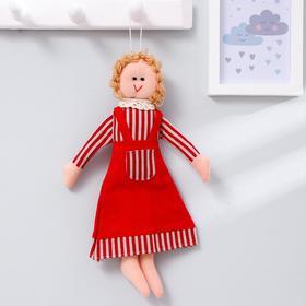 Кукла интерьерная «Василиса», в переднике, цвета МИКС