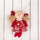 """Кукла интерьерная """"Маленькая фея"""" сердце на платье, цвета МИКС"""