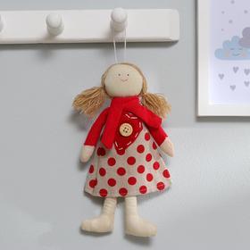 Кукла интерьерная «Оксана», платье в горошек, с сердцем, цвета МИКС