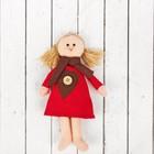 """Кукла интерьерная """"Аннушка"""" сердце с пуговкой на платье, цвета МИКС"""