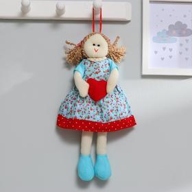 Кукла интерьерная «Аннушка», в платочке, сердце в ручках, цвета МИКС