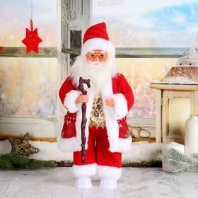 """Дед Мороз """"Красная шубка, в очках, в валенках"""" двигается с подсветкой, 36 см"""