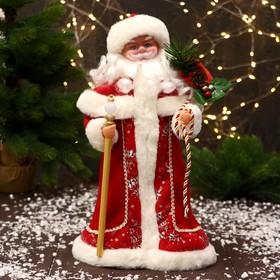 """Дед Мороз """"Красная шуба, с посохом"""" 35 см"""