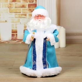 Дед Мороз, в синей шубе, с посохом Ош