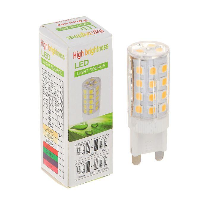 Лампа светодиодная G9, 220V, 4 Вт, 3000 K, 320° сверхяркая 110 lm/w, прозрачная