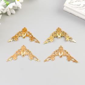 """Area the metal """"Fishnet"""" gold set 4 pieces 3,8x3,8 cm"""
