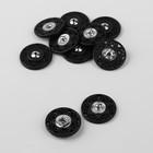 Кнопки декоративные пришивные, d=21мм, 5шт, цвет чёрный
