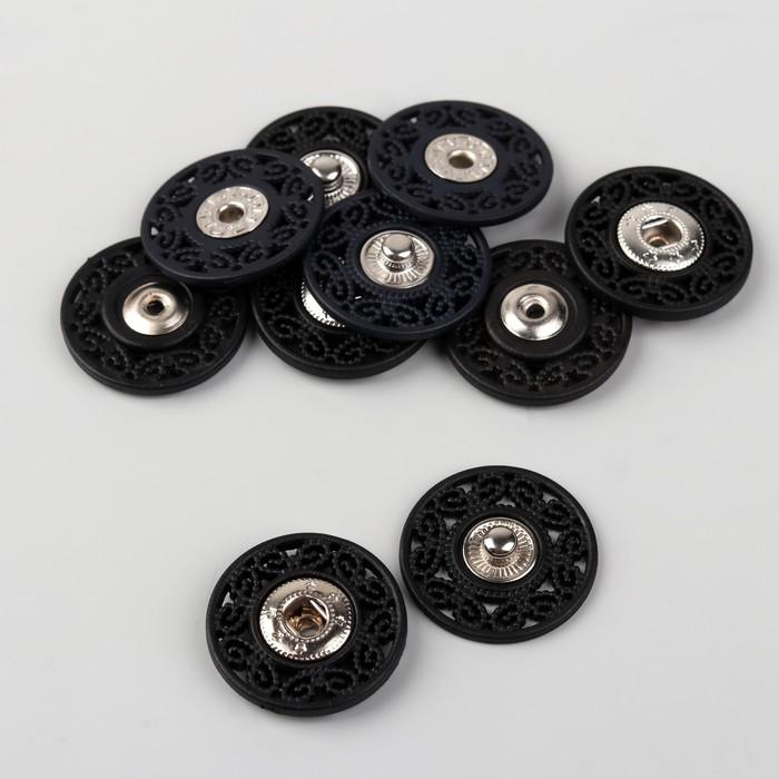 Кнопки декоративные пришивные, d=25мм, 5шт, цвет чёрный