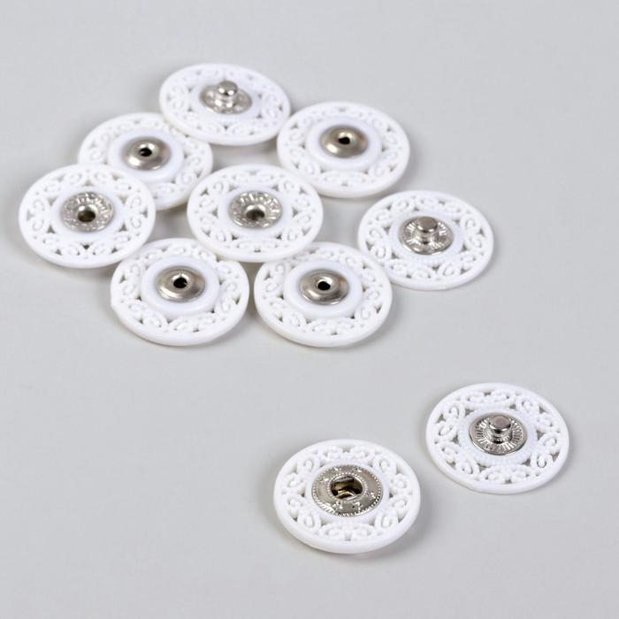 Кнопки декоративные пришивные, d=25мм, 5шт, цвет белый