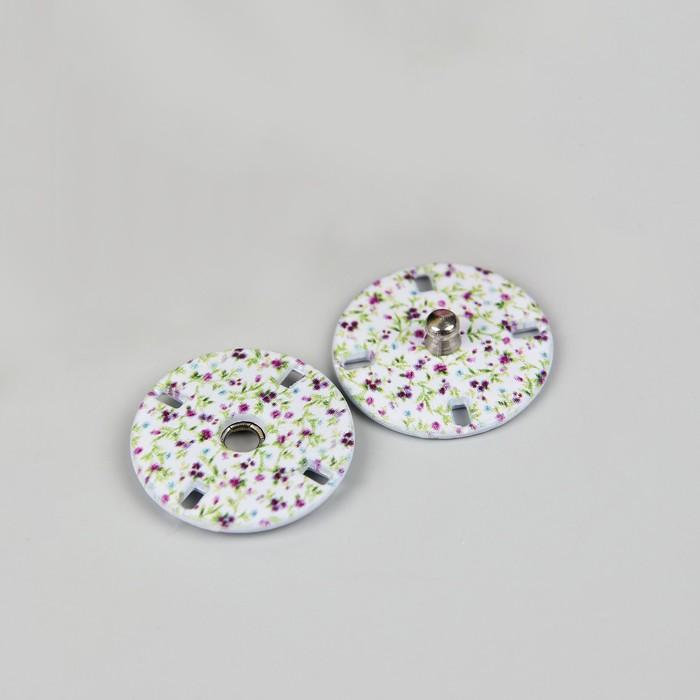 """Кнопки декоративные пришивные """"Цветы"""", d=17мм, 5шт, цвет белый"""