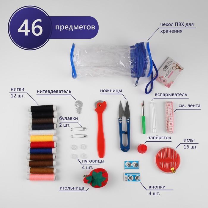 Набор для шитья в сумочке - фото 688496