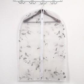 Чехол для одежды 60×90 см «Ассорти», ЭВА, рисунок МИКС - фото 4640350