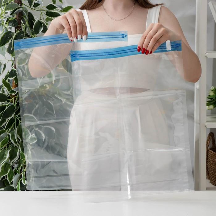 Пакет вакуумный скручивающийся дорожный 50×70 см, 2 шт, цвет МИКС
