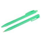 Ручка шариковая авт 0,5мм Лого Рельеф корпус зеленый стержень синий