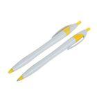 Ручка шариковая, автоматическая, корпус белый с жёлтым, стержень синий 0.5 мм