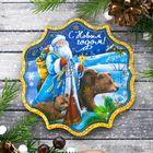 """Подставка под горячее """"С Новым годом"""", Дед Мороз"""