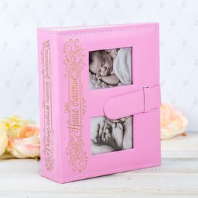 """Photo album for 200 photos with 2 seats under the photo on the cover of """"Our happiness"""", faux leather"""