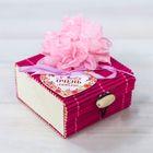 """Шкатулка - соломка """"Я тебя очень люблю"""", квадратная, розовая"""