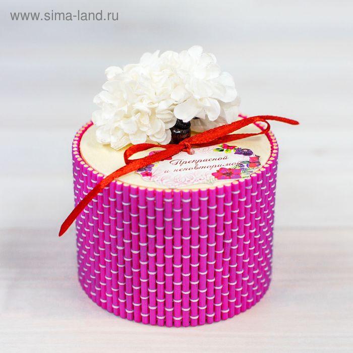 """Шкатулка - соломка """"Прекрасной и неповторимой"""", круглая, розовая"""
