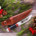 Gift knife Russian hunting