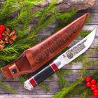 сувенирные патриотичные ножи