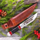 "Gift knife ""all good Fortune"""