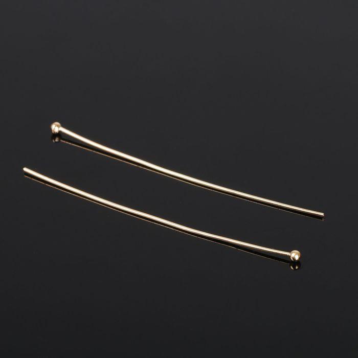 Штифт с шариком СМ-1103-10, 5 см, 50 гр (±465 шт), цвет золото
