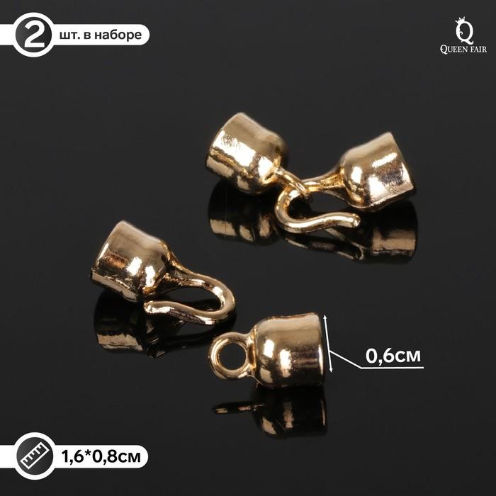 Замок-крючок 5338, (набор 2шт), цвет золото