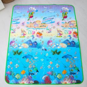 Коврик детский на фольгированной основе «Морское путешествие», размер 177х148 см