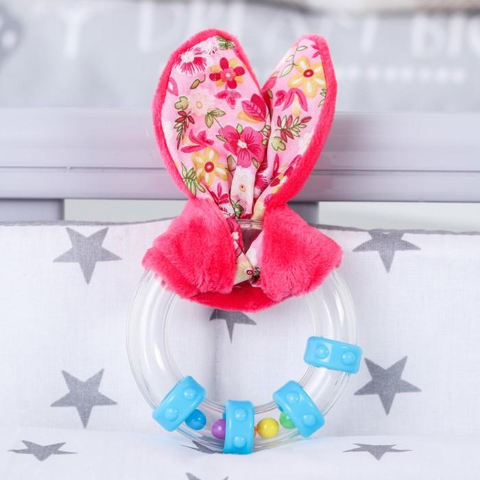 Игрушка - погремушка с колечком мягкая «Для маленьких принцесс», с прорезывателем, цвета МИКС