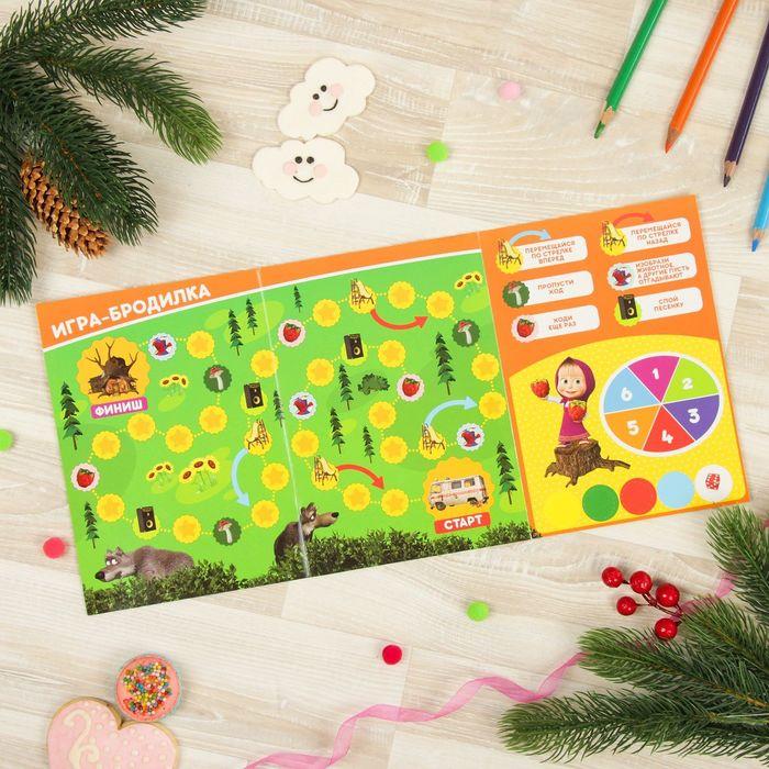 Детская игра с открытками, старинные изображением