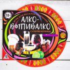Интерактивная игра для вечеринки «Алко-выпивалко»
