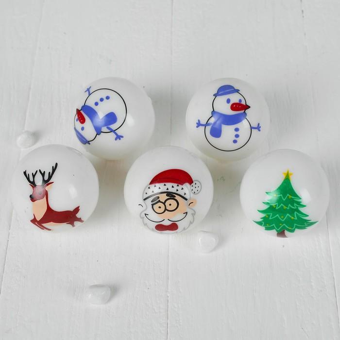 Мяч световой «Весёлый праздник», 5,5 см, виды МИКС