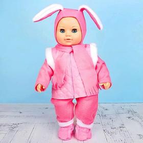 Кукла «Саша Весна 1», мягконабивная, 42 см
