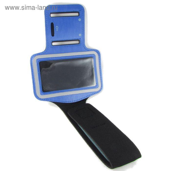 Чехол спортивный на руку iPhone 4/4S, синий