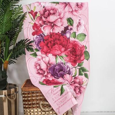 "Towel ""Happiness"" 60х146 cm, 100% cotton 160g/m2"