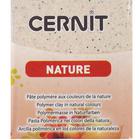 Полимерная глина запекаемая, Cernit Nature, 56 г, саванна, №971