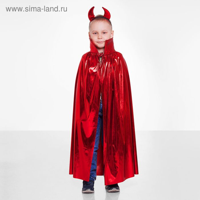 "A set of ""Mephistopheles"" red Cape, horns length 85cm"