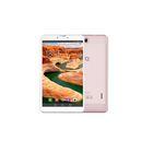 Планшет BQ  7022G Canion 3G, 2 sim, 1280x800, 1 Gb+8 Gb, 5 Mp+2 Mp, GPS, розово-золотой