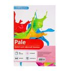 Бумага цветная А4, 50 листов Calligrata Pale, 80г/м2, розовая
