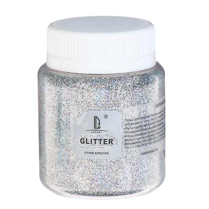Декоративные блёстки LUXART LuxGlitter (сухие), 80 мл, голографическое серебро