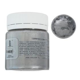 Воск для патинирования, 40 мл LUXART LuxWax серебро