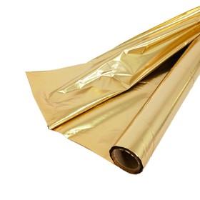 Полисилк двухсторонний золото желтый + золото жёлтый, 1 х 20 м Ош