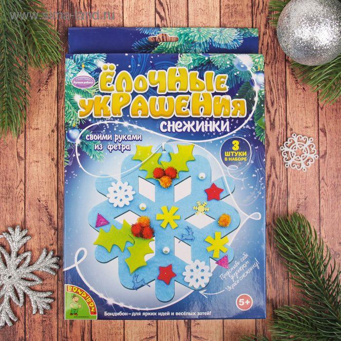 """Набор для творчества """"Новогодние украшения. Снежинки."""""""