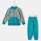 Костюм спортивный для девочки, рост 104 см, цвет серый меланж/бирюзовый 1116