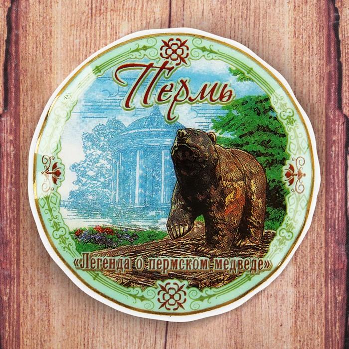 "Magnet-plate ""Perm. The legend of Perm bear"""